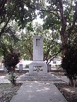 150px-Mangal_Pandey_Cenotaph_-_Barrackpore_Cantonment_-_North_24_Parganas_2012-05-27_01276